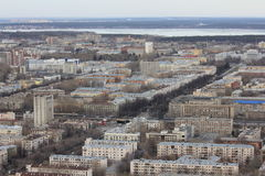 Yekaterinsburg Panoramablick des Kirovsky-Bezirkes Russland lizenzfreie stockfotografie