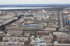 Yekaterinsburg Panoramablick des Kirovsky-Bezirkes Russland stockfotos