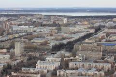 Yekaterinsburg Vista panoramica del distretto di Kirovsky La Russia fotografia stock libera da diritti
