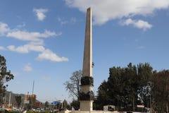 Yekatit 12 martyrs square sidist kilo, addis ababa, ethiopia, africa. Yekatit 12 martyrs square at sidist kilo, addis ababa, ethiopia, africa royalty free stock photography