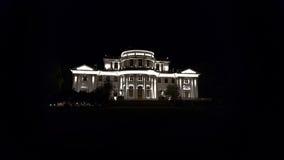 Yelagin Palace. On the Yelagin Island. St. Petersburg Royalty Free Stock Image