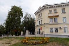 Yelets - η αρχαία πόλη στη Ρωσία, το διοικητικό κέντρο της περιοχής Yelets της περιοχής Lipetsk Η οικοδόμηση του ληξιαρχείου μακρ Στοκ Φωτογραφίες