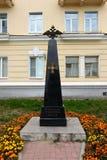 Yelets - η αρχαία πόλη στη Ρωσία, το διοικητικό κέντρο της περιοχής Yelets της περιοχής Lipetsk Το μνημείο του Yelets Στοκ Εικόνα