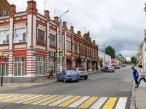 Yelets. Leo Tolstoy Street. Stock Photography
