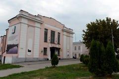 Yeletsky statlig högskola av konster Tikhon Khrennikov på röd fyrkant Arkivbilder