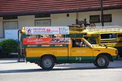 Yello and green taxi. For Lampang city, thai call song taew Royalty Free Stock Photo