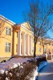 Yellow administrative building in Petrozavodsk, Karelia Stock Image