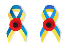 Yellow blue ribbon  and poppy flower symbol of the memory of Wor Stock Photography