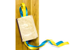 Yellow and blue satin ribbons book Stock Photography