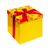 Yellow box Stock Images
