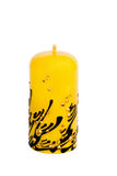 Yellow candle isolated on white Stock Photography
