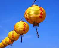 Yellow Chinese Lanterns Royalty Free Stock Photography