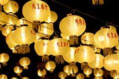 Yellow Chinese lanterns. Stock Image