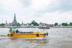 Yellow Cleaner boat at Chao Phraya Stock Photos