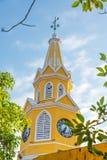 Yellow Clock Tower Gate Royalty Free Stock Photo
