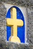 Yellow cross Royalty Free Stock Image