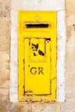 Yellow Cypriot Letterbox Royalty Free Stock Images