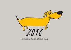 Yellow Dog Poatcard Royalty Free Stock Image