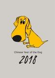 Yellow Dog Poatcard Stock Photo