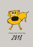 Yellow Dog Poatcard Stock Photography