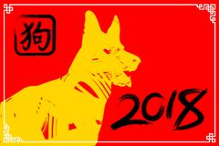 Dog is a symbol of the 2018 Chinese New Year. Design for greeting cards. Vector 2018 Happy New Yea