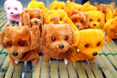 The yellow dog toys Stock Image