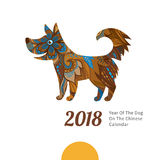 Yellow Earthy Dog symbol of 2018. Vector illustration of dog, symbol of 2018 on the Chinese calendar. Silhouette of earthy dog, decorated with floral patterns Royalty Free Stock Photos