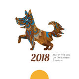 Yellow Earthy Dog symbol of 2018. Vector illustration of dog, symbol of 2018 on the Chinese calendar. Silhouette of earthy dog, decorated with floral patterns Stock Photography