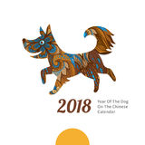 Yellow Earthy Dog symbol of 2018. Vector illustration of dog, symbol of 2018 on the Chinese calendar. Silhouette of earthy dog, decorated with floral patterns Stock Images