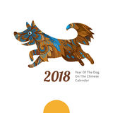 Yellow Earthy Dog symbol of 2018. Royalty Free Stock Photography
