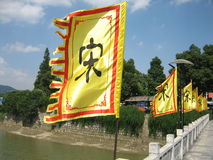 Yellow flag in Chinese history-themed park. Yellow ancient style flag bearing song character in Chinese history-themed park in south China Stock Photos