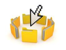 Yellow folders around cursor. Royalty Free Stock Photography