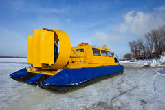 Yellow Hovercraft Royalty Free Stock Images