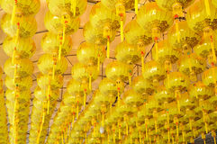 Yellow lamps for Chinese Vegetarian Festival, Thailand. Royalty Free Stock Images