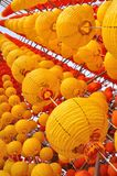 Yellow lanterns Stock Images