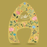 Yellow Letter A with Floral Decor and Necklace Stock Photography