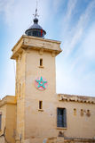 Yellow lighthouse tower in Tangier, Morocco Royalty Free Stock Photos