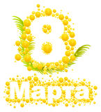 Yellow mimosa flower. Mimosa flower symbol of Womens Day. Congratulations on March 8. Russian text lettering for greeting card Stock Photography