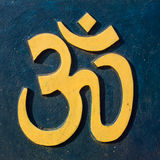 Yellow Om/Aum symbol Royalty Free Stock Images