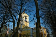 Yellow  Orthodox Church Royalty Free Stock Images