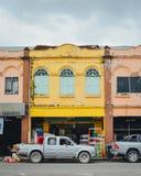 Contrasty paints, vintage. A yellow paint shop. bright and contrast colour Stock Photo