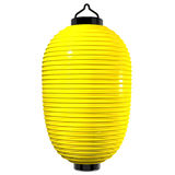 Yellow Paper Lantern Royalty Free Stock Image