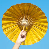 Yellow parasol Royalty Free Stock Photos