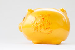 Yellow piggy bank Stock Image