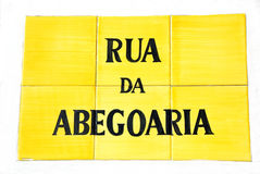Yellow  portuguese tile plaque Stock Photography