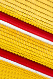Yellow and red Stock Image