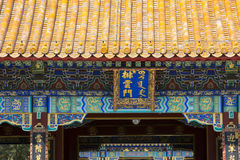 Yellow roof of China traditional building Stock Photo