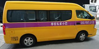 Yellow School Bus. In Hong Kong Royalty Free Stock Photography