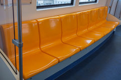 Yellow Seat Royalty Free Stock Photo