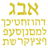 Yellow shabby Hebrew font.   alphabet. The letters Jewish language Stock Image